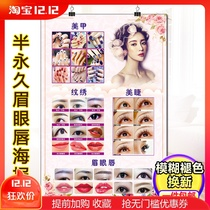 Semi-permanent manicures embroidery picture poster eyebrows Lip Embroidery advertisement poster beauty salon poster hanging painting