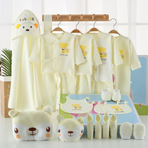 Cotton Newborn gift box set baby clothes 03 months mother and child autumn and winter just born newborn baby supplies