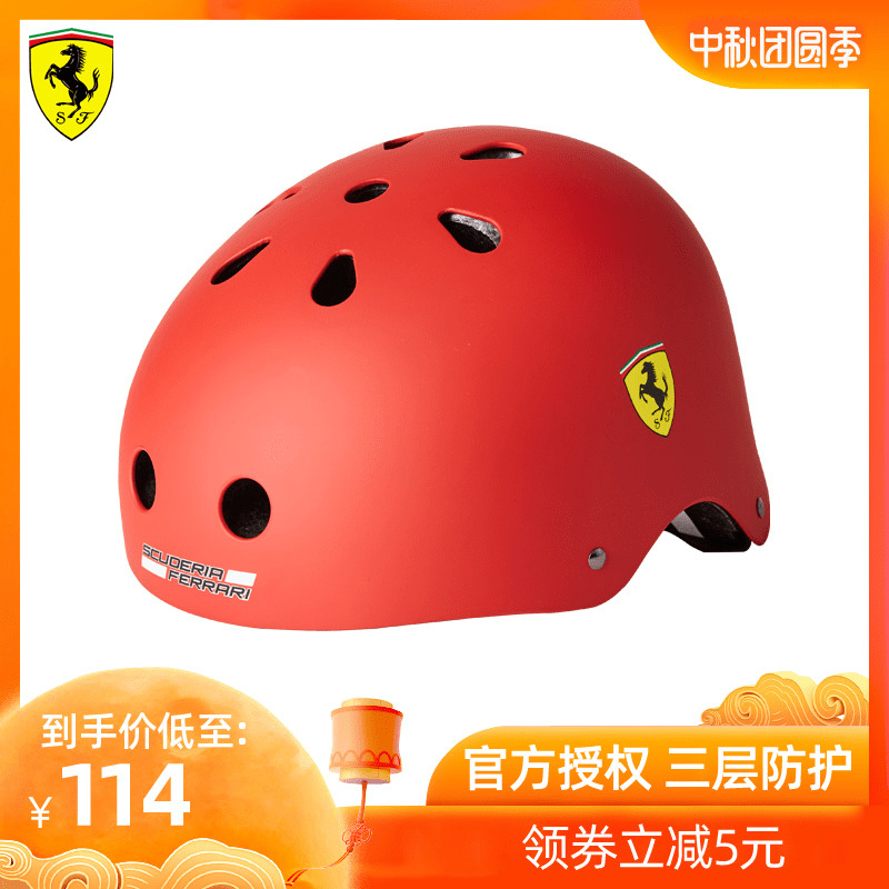 Ferrari Balance Car Helmets, Boys, Babies, Safety Hats, Young Children, Female Roller Skating Bicycles, Full Helmets, 2-14 Years Old