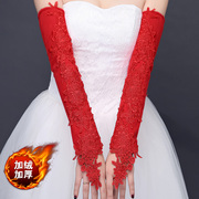 The long winter Lace Gloves Wedding Bride lengthening Stretch Gloves Red and white suit sleeves warm toast