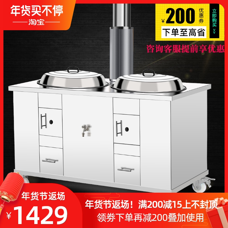 The mother-in-竈 a double-mouthed gas stove home in a rural stainless steel room energy-saving large pot 竈 and earthen wood-burning stove