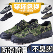 In the summer wear shoes site training shoes authentic 07 male shoe female labor shoes canvas camouflage shoes