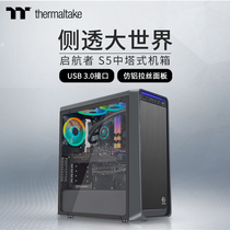 Tt Voyager S5 desktop computer mainframe box side transparent chassis atx shell matx office small chassis empty box