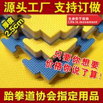 Factory direct sales Taekwondo mat 3.0 professional thick taekwondo mat high-density dance training bubble 沬 floor mat
