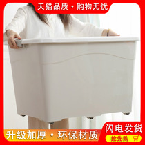 Plastic storage box Three pieces set of household clothes box oversized cover thickened savings storage finishing Box