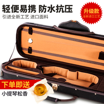 Zuo Yan violin box light body moisture-proof anti-compression anti-drop lightweight shoulder shoulder Music Box