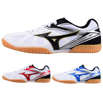 2bd41ad2c06728 MIZUNO Mizuno table tennis shoes mens shoes womens shoes breathable non-slip  sports shoes 81GA183627