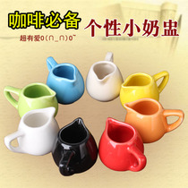 Hyu Color Small milk cup milk cylinder ceramic honey can fresh milk cup coffee matching milk pot spot porcelain Tank coffee cup