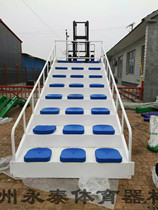 Advanced Mobile Telescopic Ladder endpoint referee table seat stand stadium facilities supplies utensils Equipment