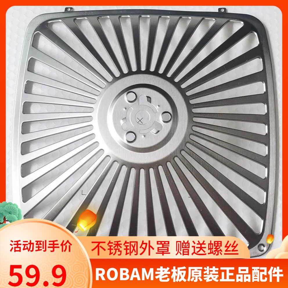Boss 8008 smoke machine original filter cover 8305 8307 stainless steel cover universal oil mesh accessories