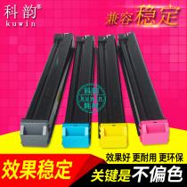 Coyon is compatible with Sharp 2018UC 2318UC 3128UC 3138 2338 toner MX-23CT cartridges