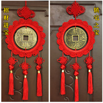 Town House Evil Spirits Moved To The Home Living Room Opening China Chinese New Year Decoration