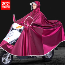 Raincoat Electric motorcycle battery car mens and womens summer increased thickening riding single long full body anti-storm poncho
