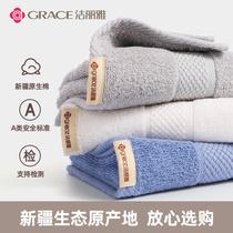 Jie Liya Xinjiang cotton towel 3 pure cotton face wash bath household adult men and women soft absorbent couple face towel