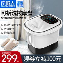 Antarctic foot bath fully automatic heating smooty foot wash basin home electric massage small bubble foot god deep bucket