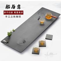 La pierre a dit que le maître sculpté Wu Jinshi plateau à thé Ménage simple naturel tout petit plateau de table à thé en pierre ensemble de thé