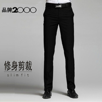 G Winter panties Male straight tube slimming business is loaded with thick non-hot black leisure work 2000 suit pants