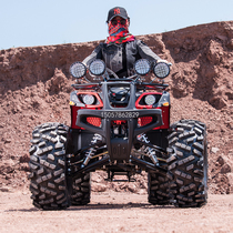 ATV Four-wheel off-road Bull electric water-cooled large adult double scooter Four-wheel drive motorcycle