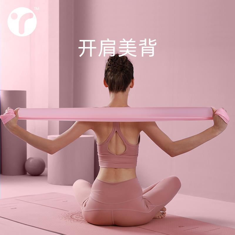 Yoga elastic belt fitness female thin pull belt stretch belt stretching exercise hips practice shoulder open back resistance band