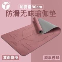 Yoga mat thickened widened lengthened beginner female fitness mat Dance non-slip yoga mat Floor mat Household metaphor coffee
