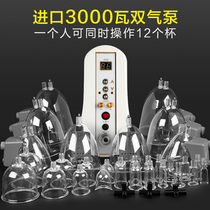 Bibo family health instrument authentic home inner cupping Taiwan Beauty Salon chest instrument chest massage instrument