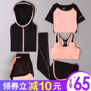 Couture running clothes pants gym speed dry clothing professional equipment running in the morning yoga clothes in autumn and winter