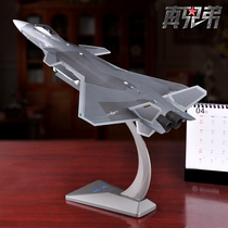 Real brother. 1:48 20 fighter Model Alloy J 20 J20 aircraft model decoration Air Show Gifts
