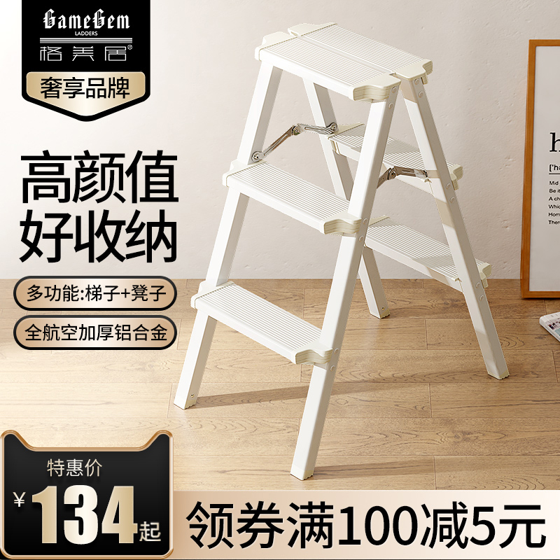 Character ladder thickened aluminum ladder home folding multi-functional stairwell outside mobile portable engineering ladder stool