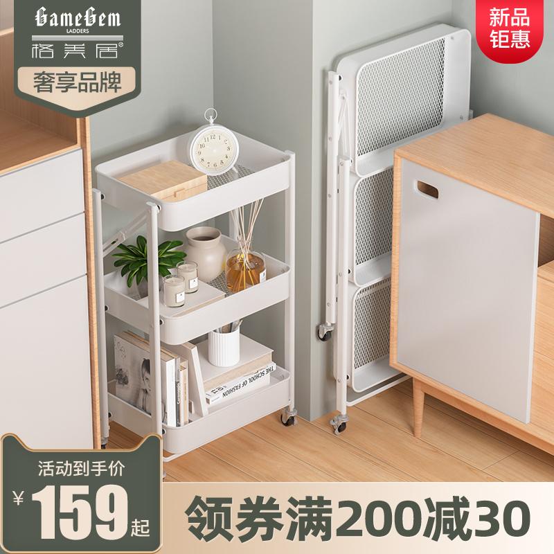 Gmeith free installation folding trolley kitchen shelf mobile household baby supplies multi-storey storage shelf