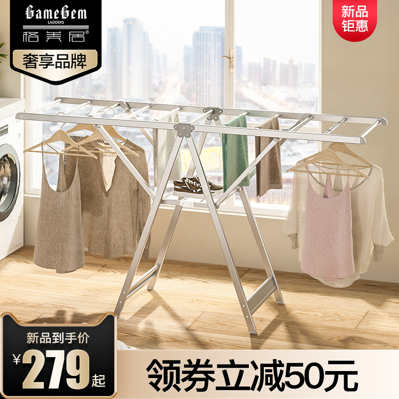 Gmeith floor-to-ceiling folding indoor household aluminum tanning rack wing-type cool hanger balcony sundry