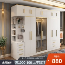 Nordic wardrobe Modern simple light luxury assembly household bedroom cabinet White glass four or six doors overall large wardrobe