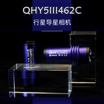 QHY5III462C color planetary camera infrared high-transmission camera
