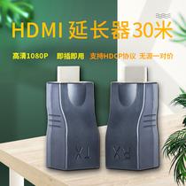 hdmi кабельный удлинитель Беспроводной HD 1080P передатчик 4K х 2K усилитель сигнала RJ45 односетевого кабеля