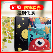 IPad air2 covers 2017 new silicone fall proof shell Apple tablet computer 9.7 inch Pad7 cartoon
