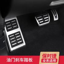 Специально для Porsche Cayenne Macan718 paramera 911 педаль дроссельной заслонки тормозная колодка внутренняя модификация