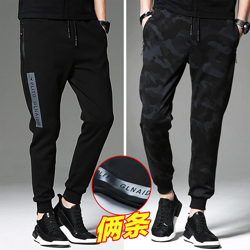 Spring mens sports pants spring and autumn summer new Korean version trend casual trousers leggings mens loose-fitting pants