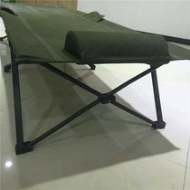 Military fan genuine portable Army green troops marching bed outdoor equipment rollaway bed thick canvas single beds