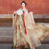 Hanfu female spring and autumn original evening dyed elegant fairy Air pair-breasted chest skirt ancient style wide sleeve flowing fairy skirt thin dress