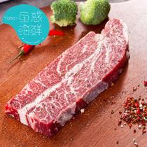 Australia imports Angus original cut bone cattle small row snowflake beef non-pickled grain feeding child beef 500g