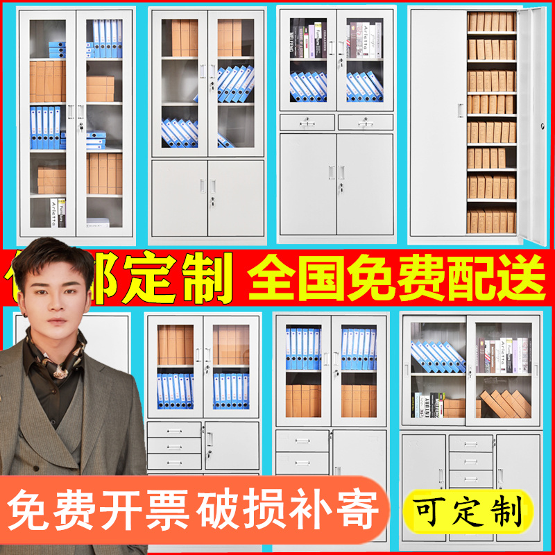 Steel office filing cabinet file cabinet information voucher cabinet tin short cabinet with lock locker storage cabinet can be customized