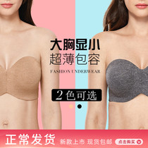 Ultra-thin models strapless bra non-slip large chest small chest stickers female wedding with a large size tube top invisible underwear dedicated