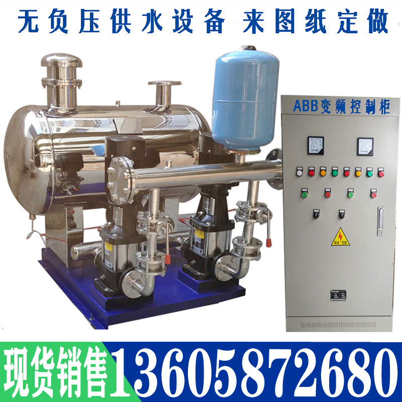 Non-negative pressure water supply equipment variable frequency pressure secondary pressurized tower-free booster regulatory system stainless steel steady flow tank
