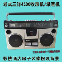 Vintage Sanyo 4500 playable tape recorder Recorder collection of nostalgic decorative old objects