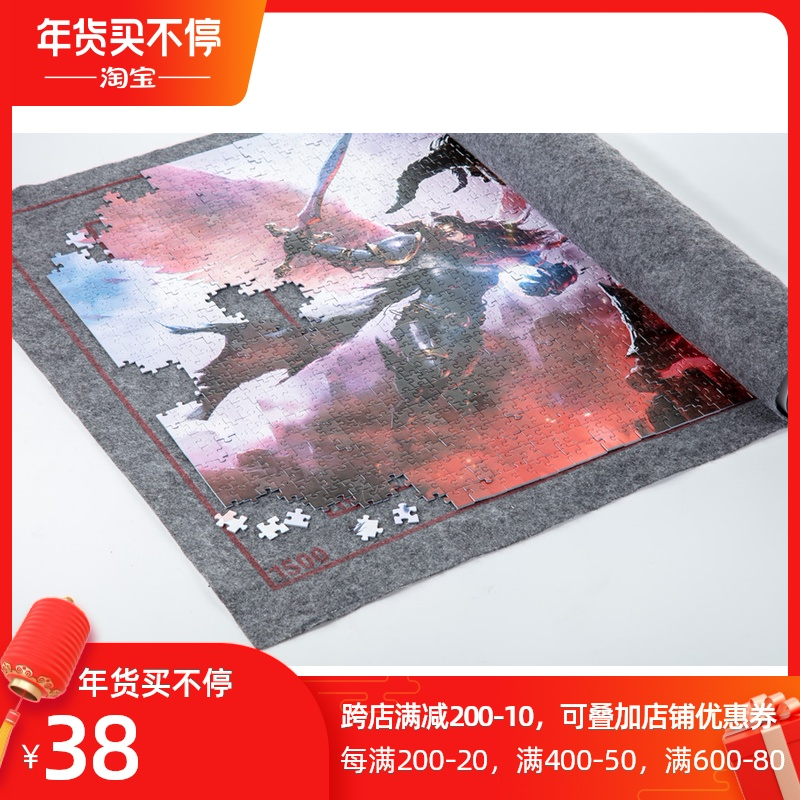 (Stock) Professional Jigsaw Blanket Collection Blanket Jigsaw Pad 1500 2000 3000 6000 Puzzles Dedicated