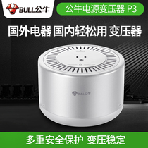 Bull voltage converter 220v to 110v Power 500w US imports of electrical appliances Japan to China transformer