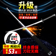 Baton Yerengu self-defense weapons supplies and throwing whip swinging stick fighting vehicle self fall telescopic three section stick