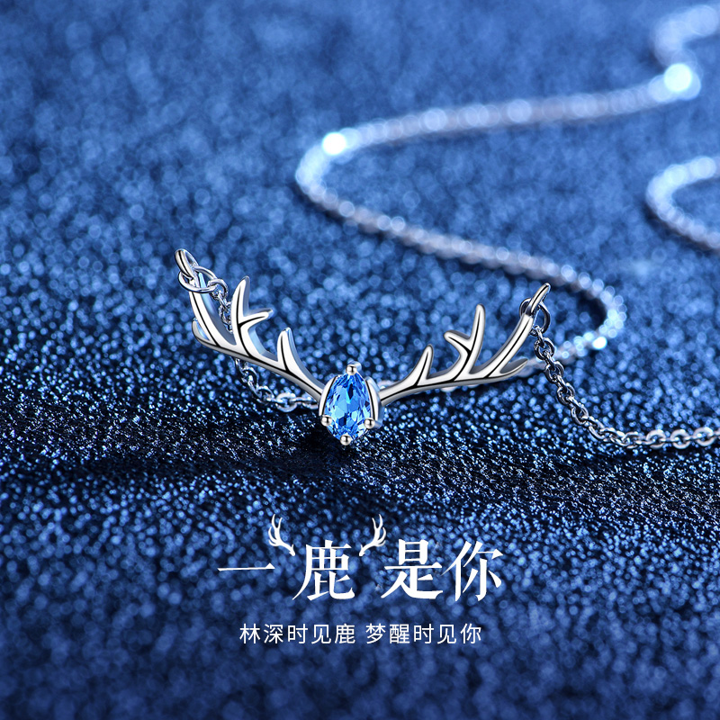 Along the way deer have your necklace female pure silver pendant collarbone 202021 new birthday present Swaro Swarosch