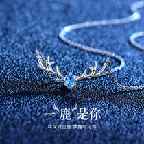 Along the way deer have your silver necklace female 999 pure silver collarbone chain Christmas birthday present set with Swaro Swartz