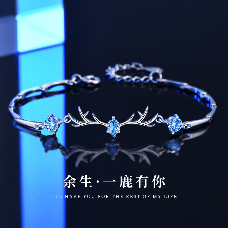 All the way deer have your bracelet female 999 pure silver ins niche design hand ornament moonstone jewelry Swaro Swarosch