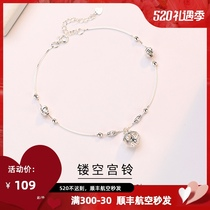 Palace bell anklet female sterling silver advanced sense of water sound bell ancient temperament silver beads anklet 2021 new trend